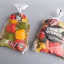 peppers - Twin-Bag net bag