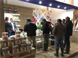 "NNZ at Potato Europe 2017: ""taste the diversity of our potato packaging"""
